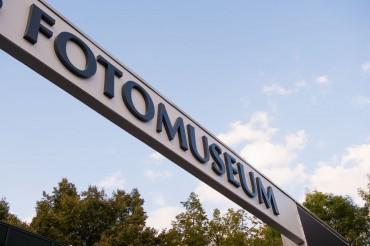 Deutsches Fotomuseum Leipzig
